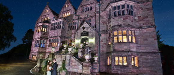 Weston Hall at night